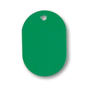 (まとめ) ソニック 番号札 小 無地 緑NF-751-G 1セット(100個:10個×10パック) 【×5セット】