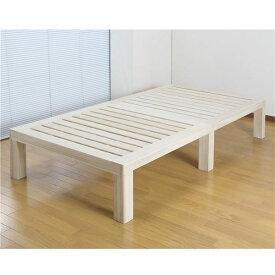 総桐ステージ すのこベッド セミシングル (フレームのみ) 幅80×奥行200×高さ37cm 木製 桐材 通気性 組立品 ベッドフレーム【代引不可】
