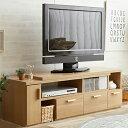テレビ台 テレビボード コーナー テレビラック 伸縮 モダン 木製 ローボード 伸縮テレビ台 リビングボード ロータイプ…