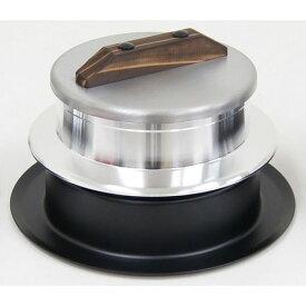 ウルシヤマ金属 謹製 釜炊き三昧 3合炊き DKM2602【送料無料】