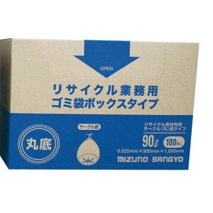 水野産業 リサイクル業務用ゴミ袋 ボックスタイプ (100枚入)90L 丸底 ZGM1003