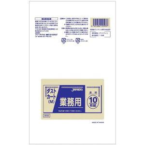 ジャパックス 業務用ダストカート用ポリ袋M(120L) (200枚入) DK93 透明 KPL2002【送料無料】