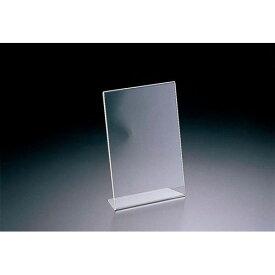 クルーズ アクリル サインホルダー 片面用 47501 A5縦 PSI2203
