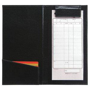 シンビ 伝票ホルダー(マグネット式) EMS-5 ブラック PDV8003