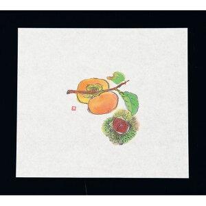マイン 鮮度保持紙(100枚入) 柿と栗 M30-088 QSV13