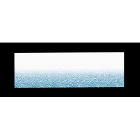 アーテック おてもとまっと華かすみ(100枚入) 青海波 OTK-07 QOT3001