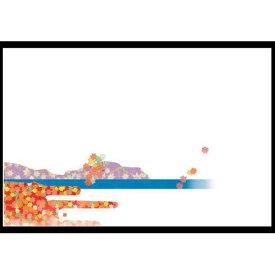 ヤマコー 尺3無蛍光紙四季彩まっと花友禅100枚入 神無月(かんなづき・10月) QMTD301