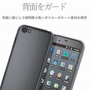 エレコムAQUOSR用ハイブリッドケース/極みPM-SH03JHVCKCR(代引不可)