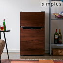冷蔵庫 simplus シンプラス 2ドア冷蔵庫 90L SP-90L2-WD ダークウッド 冷凍庫 2ドア 省エネ 左右 両開き 1人暮らし 木…