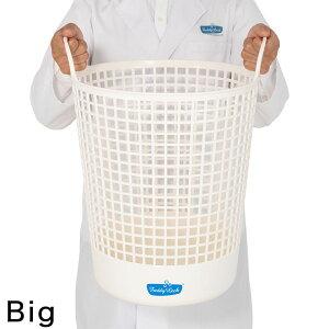 フレディレック ランドリーバスケット 洗濯かご 持ち手 軽量 大容量 FREDDY LECK おしゃれ 北欧 白 シンプル【ポイント10倍】