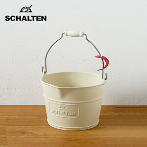 SCHALTEN シャルテン バケット 8リットル ワイド バケツ おしゃれ 掃除用品 掃除道具 おそうじ 大掃除 シンプル【ポイント20倍】