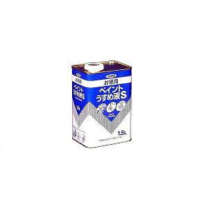 アサヒペン AP お徳用ペイントうすめ液S 1.5L