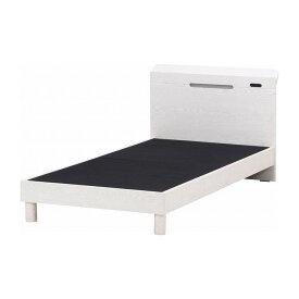 木製 ベッド シングル 幅99.5×奥行206.5×高さ82.5cm 合成樹脂化粧繊維板 プリント紙化粧繊維板(代引不可)【送料無料】