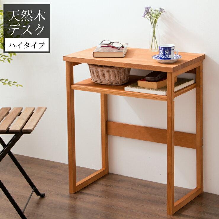 テーブル デスク 天然木 デスク 天然木 TD-6070N 日本製 シンプル パソコンデスク ワーキングテーブル 作業机(代引不可)【送料無料】