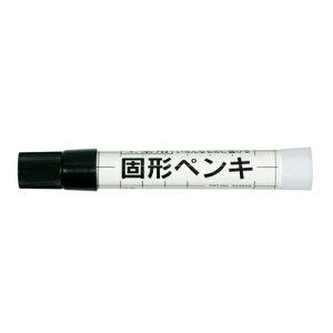 サクラ・建築用固形ペンキ‐黒‐フック・KSC-P#49 大工道具:墨つけ・基準出し:マーカー(代引き不可)