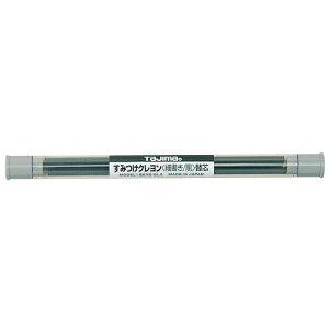 タジマ・すみつけクレヨン‐黒替芯・SKHS-BLA 大工道具:墨つけ・基準出し:マーカー