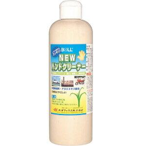 BOLL・ハンドクリーナー‐300ml・HC-300 作業工具:油:手洗い洗剤