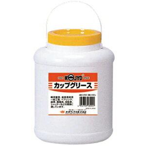 BOLL・カップグリース・G-2500 作業工具:油:グリス(代引き不可)