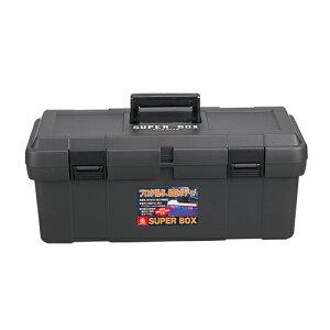リングスター・スーパーボックス・SR-530‐グレー 作業工具:工具箱:プラスチック製