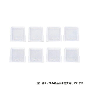 リングスター・仕切板‐クリア・2800S 作業工具:工具箱:プラスチック製