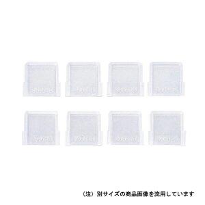 リングスター・仕切板‐クリア・2800D 作業工具:工具箱:プラスチック製