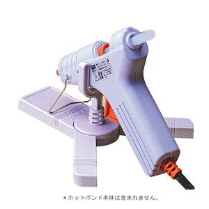 グット・ボンドスタンド・HB-6 作業工具:半田ゴテ:その他半田ゴテ2