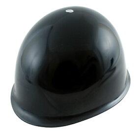 TOYO・ヘルメット紺・NO.110 先端工具:保護具・安全用品:TOYO製品【RCP】