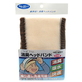 TOYO・消臭ヘッドバンド‐アイボリー・NO.83-I 先端工具:保護具・安全用品:TOYO製品
