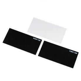 先端工具・保護具・安全用品の保護メガネ・防災面HG-12 9#。溶接面(ガス溶接)用遮光レンズ。遮光度#9 2枚入 DIN規格品 プラスチックカバーレンズ1枚付。