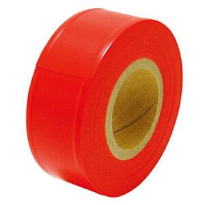 シンワ マーキングテープ オレンジ 73800(代引不可)
