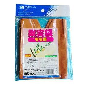 日本マタイ 果実袋 50枚入 モモヨウ(代引不可)
