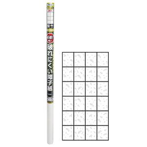 アサヒペン 4倍強い破れにくい障子紙 5403-ササタケ