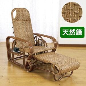 天然籐リクライニングチェア マガジンラック サイドテーブル付 座椅子 ローチェアー フロアチェア フロアソファ ハイバック 一人(代引不可)【送料無料】