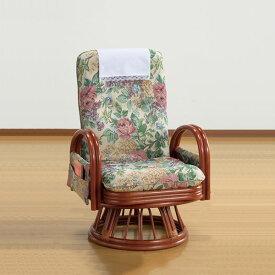 天然籐リクライニングハイバック回転座椅子 ミドルタイプ 座椅子 回転 肘掛け付き(代引不可)【送料無料】