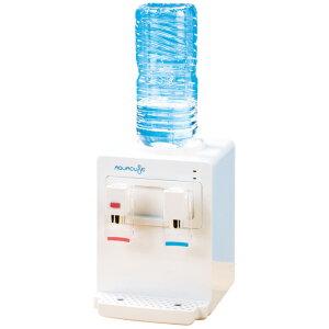 卓上ウォーターサーバー AQUACUBE アクアキューブ コンパクト 飲料用 温水 約85~95度 お茶 コーヒー ポット 2Lペットボトル(代引不可)【送料無料】
