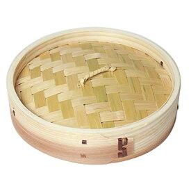 竹の精(Takenosei) 中華セイロ 直径24cm 蓋 19006A