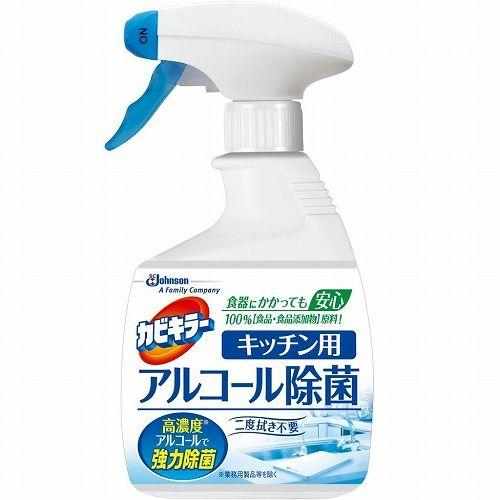 ジョンソン カビキラー アルコール除菌 キッチン用 本体