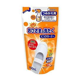 エステー おひさまの洗たく くつクリーナー つめかえ用 200ml