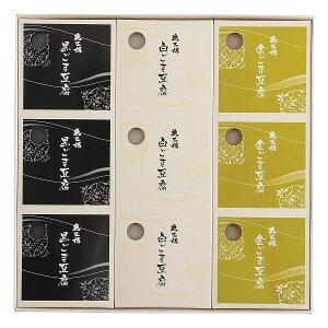 創業250余年京都伏見 魚三楼 ごま豆腐3種セット UO-G(代引不可)