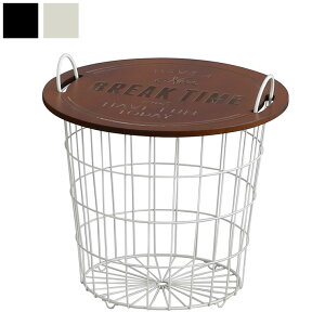 サイドテーブル おしゃれ バスケット ベッドサイド テーブル 高さ40cm アイアン 蓋付きランドリーバスケット 収納 かご【送料無料】