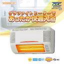 高須産業 浴室換気乾燥暖房機 24時間換気対応 BF-861RXR (壁面取付タイプ/換気扇連動タイプ) (代引不可)【smtb-f】
