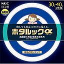 NEC 丸形蛍光灯(FCL) ホタルックα 30形+40形パック品 昼光色 FCL30.40EDF-SHG-A