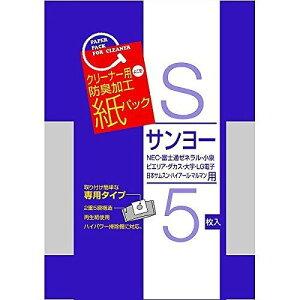 フェニックスアインツェル サンヨー紙パック5枚 SK-05S 紙パック