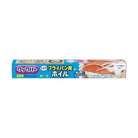 旭化成ホームプロダクツ クックパー フライパン用ホイル 30cm×3m 3m 台所消耗品 アルミホイル ラッピングフィル アルミホイル(代引不可)