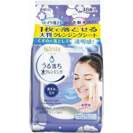 マンダム ビフェスタ うる落ち水クレンジング シート ブライトアップ 46枚 化粧品 洗顔 クレンジング(代引不可)