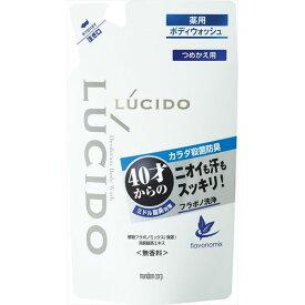 マンダム ルシード 薬用デオドラントボディウォッシュ つめかえ用 (医薬部外品) 380ML 化粧品(代引不可)