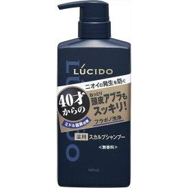 マンダム ルシード 薬用スカルプデオシャンプー (医薬部外品) 450ML インバス/シャンプー/男性用(代引不可)