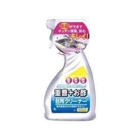 友和 重曹+お酢台所クリーナー400ML(代引不可)