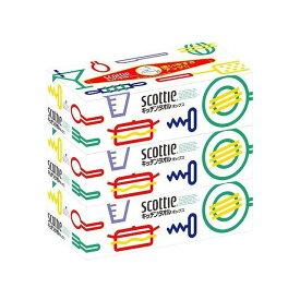 日本製紙クレシア スコッティキッチンタオルボックス3箱パック(代引不可)