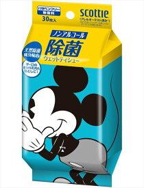日本製紙クレシア スコッティ除菌ウェットディズニーボーイズ(代引不可)